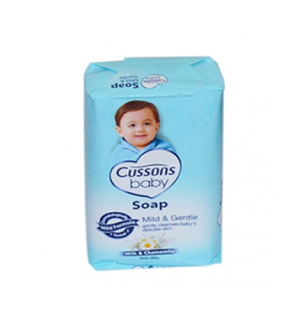Cussons Baby Soap Mild & Gentle 60g